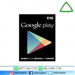 Google Play Card GBP