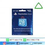 Playstation Card USD